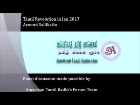 Sallikattu panel discussion January 19, 2017 by American Tamil Radio