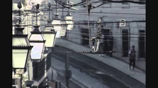 Trauma (Dual Shock) - Pulp