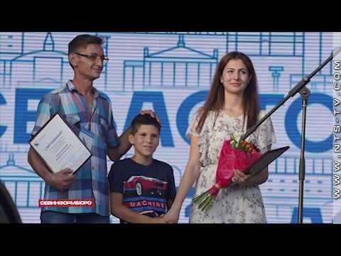 НТС Севастополь: Севастопольцам, спасших ребенка во время ливня, вручили благодарности и подарили отдых в пансионате