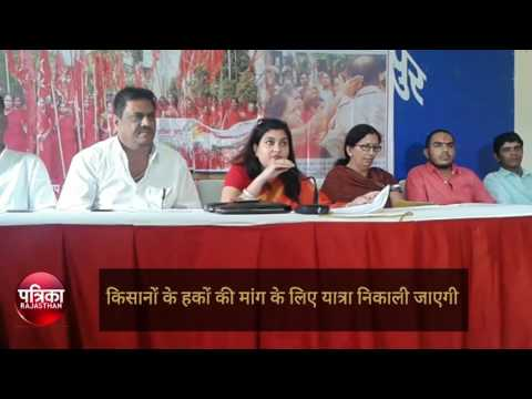 Travel will be sought for demand of farmers' rights