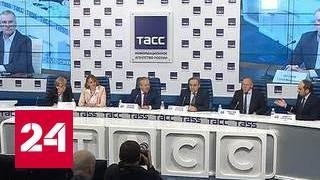 Ялтинский форум примет более 200 делегатов из-за рубежа