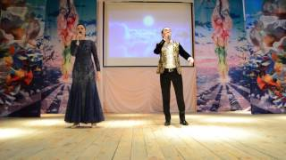 Гульназ Асаева һәм Рифат Шарафутдинов - ЦДТ г. Сибай, 04 мая 2016 года
