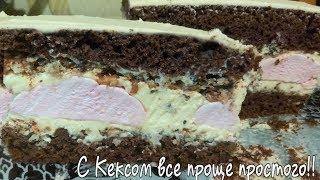 Торт Пляцок ОРХИДЕЯ На скорую руку Вкуснотища Кексик