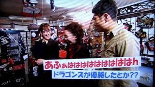 平成23年12月17日(土) 10:55放送 静岡朝日テレビ 『ザブングル加藤の、...