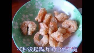 鳳梨蝦球製作方法