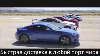 видео абхазия авто