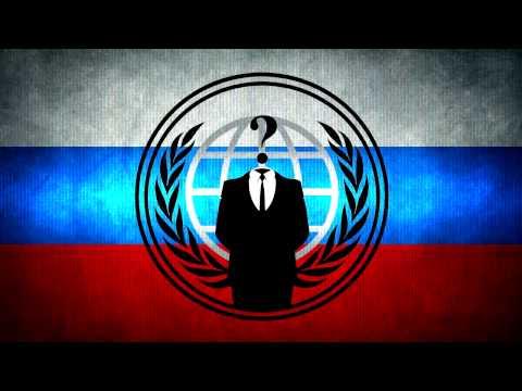 Обращение Anonymous к гражданам России (RUS/ENG Subs)