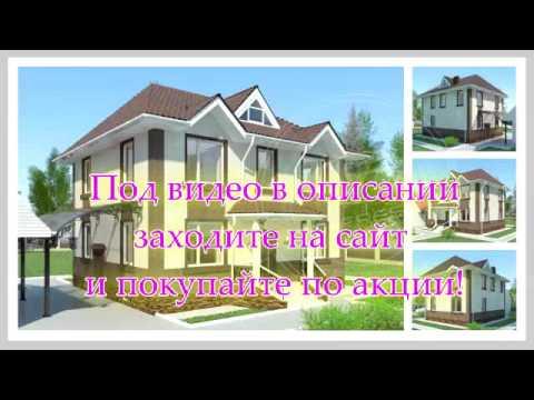 дом из бруса 6на6 проекты с гаражом смотреть видео онлайн