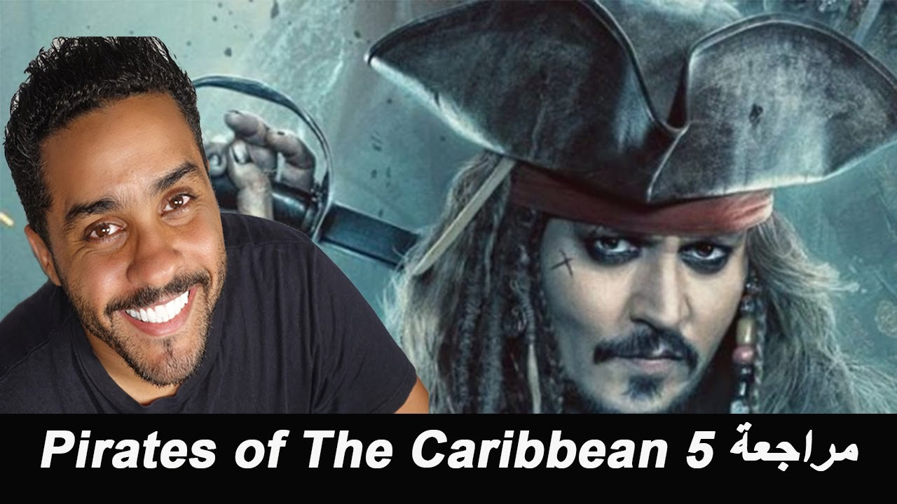 yify torrents pirates of the caribbean