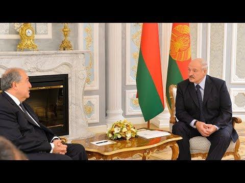 Александр Лукашенко: Армения в лице Беларуси всегда будет иметь надёжного друга