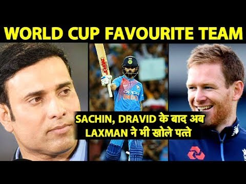 India and England favorites for World Cup 2019, says VVS Laxman | Sports Tak Mp3