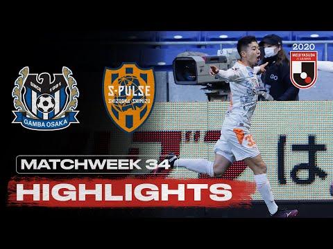 G-Osaka Shimizu Goals And Highlights