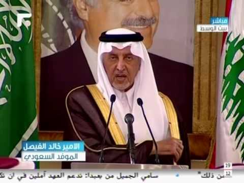 الحريري: علاقتنا مع السعودية أكبر من أن تمس