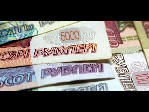 Russische Währung: Der