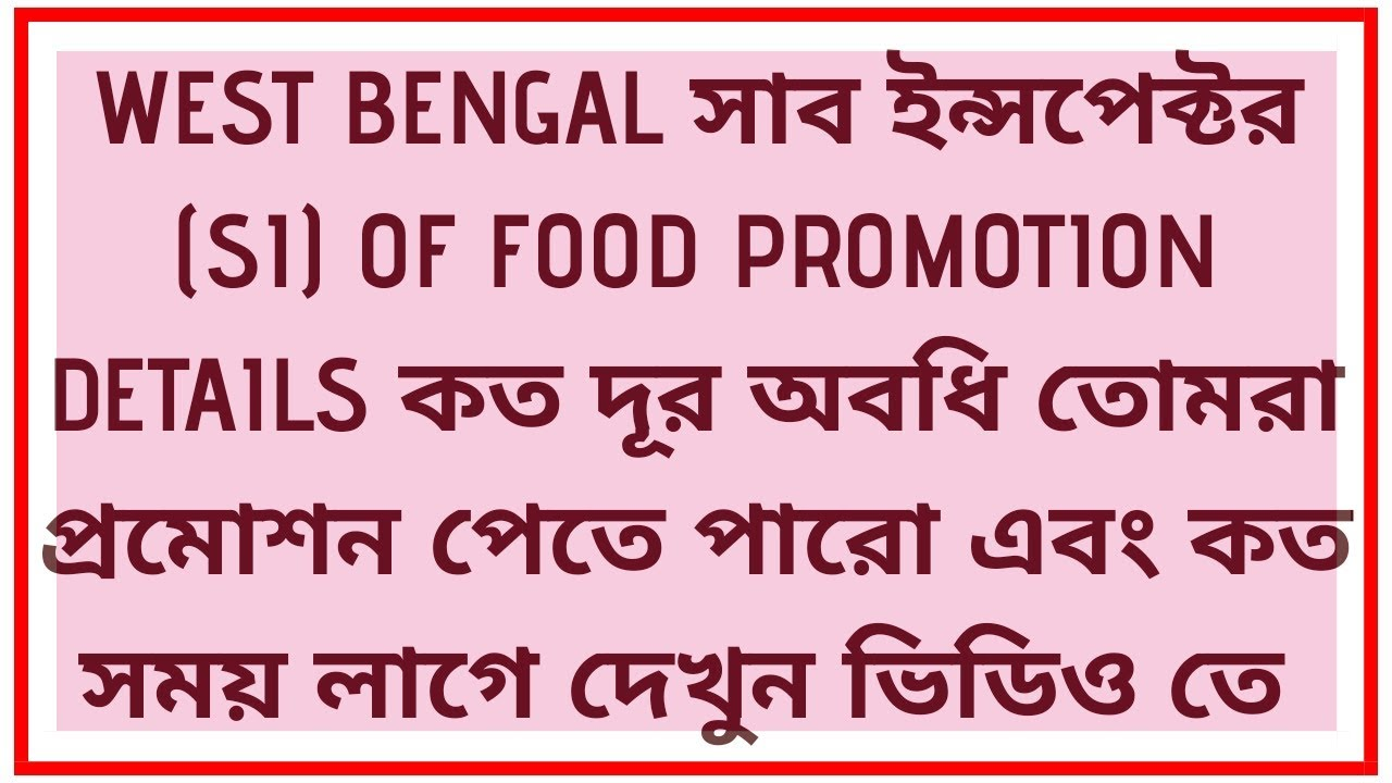 west bengal sub inspector si of food promotion details with mock