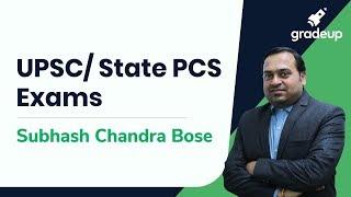 UPSC/State