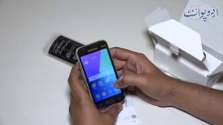 Samsung Galaxy J1 Mini Prime - Unboxing & Review in Urdu