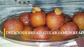 Instant Bread Gulab Jamun Recipe| Diwali Sweets Recipe 2017| Gulab Jamun Recipe| Bread Gulab Jamun