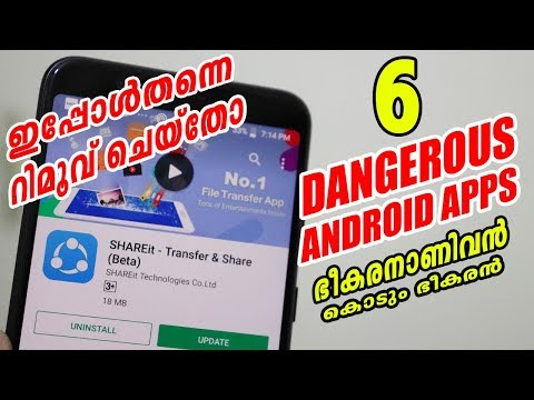 6 DANGEROUS Android Apps You Need To Uninstall Right Now By Computer and mobile tips