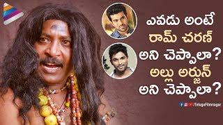 Prabhas Sreenu BEST COMEDY Scene   Bhadram Be Careful Brotheru Comedy Scenes   Sampoornesh Babu