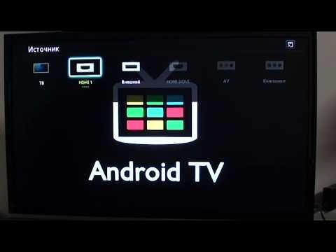 A5X plus обзор ТВ приставки на Android 7 - Smart TV