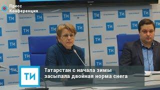 Татарстан с начала зимы засыпала двойная норма снега