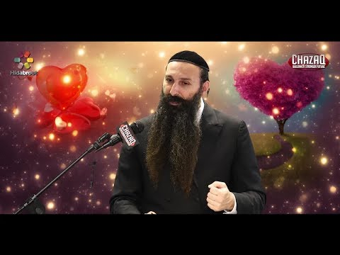 dating in orthodox judaism