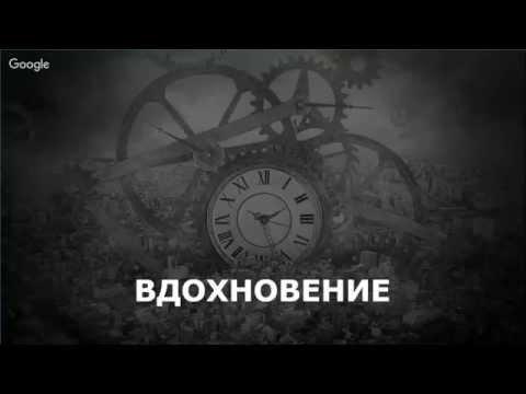 Издательство «Астрель-СПб» - Курсы «Мастер текста»