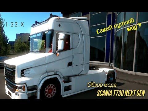 Euro Truck Simulator 2-SC Scania T730 next generation # 29