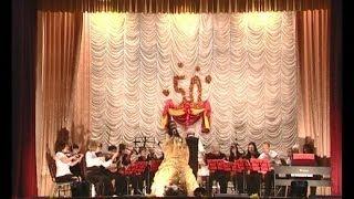 Детская музыкальная школа №2 отметила 50-летний юбилей.
