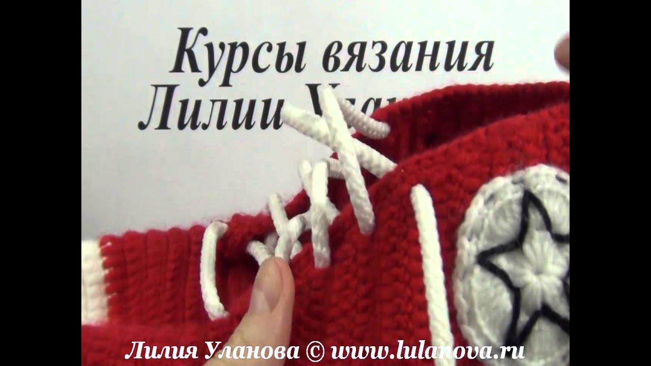 вязаные носков кеды схема вязания
