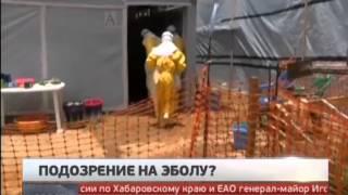 видео россия китай визы