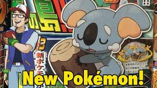 2 NEW Pokémon + Zygarde Footage! - Sun&Moon News
