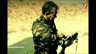 Dokumentation - Spezialeinheit - Sunkar