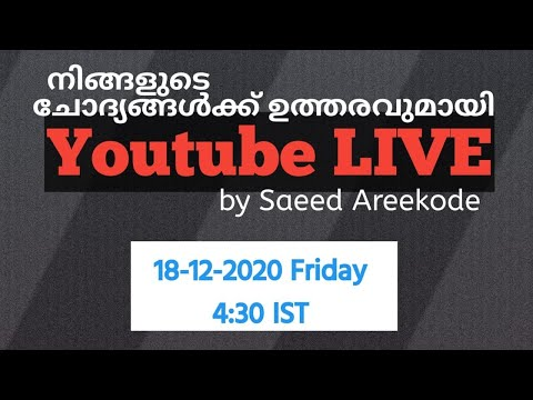 Live Interactive Show Episode 1 l World Arabic Language Day Special Programme