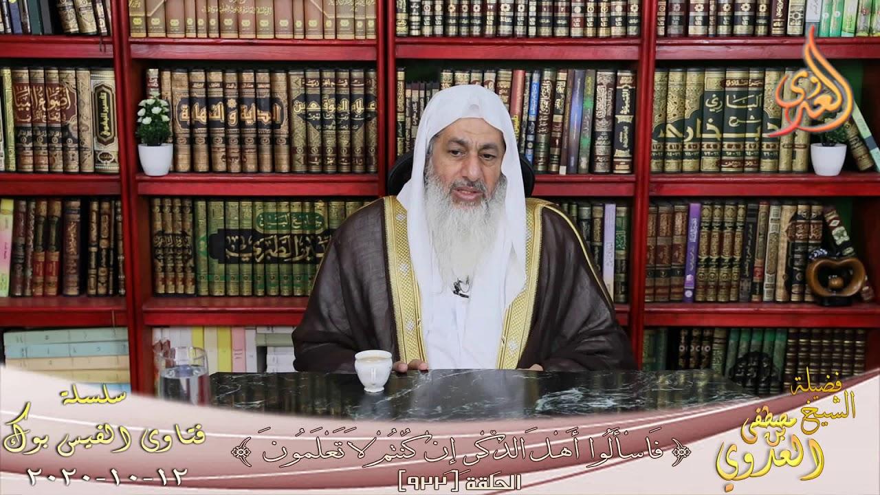 هل يجوز تركيب اظافر ايام الحيض اظافر مؤقته الشيخ مصطفي العدوي Youtube
