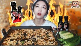 불닭소스 한통 다넣고 비빈우동5개🔥(プルタク焼きそば)!!! 슈기♬ Shugi Mukbang eating show