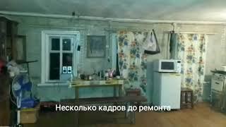 видео Внутренняя отделка стен в деревянном доме своими руками