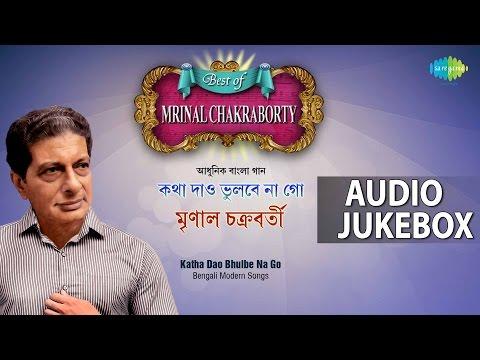 Top Hits of Mrinal Chakraborty | Best Bengali Songs Jukebox