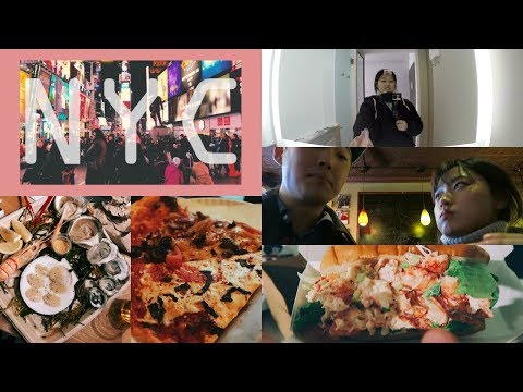 [foodvlog #14] in NEW YORK!!! Lobster + Oysters + Thin pizza + hotel room tour! Part 1