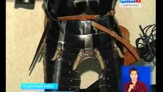 Историю оружия и доспехов представили на Ставрополье