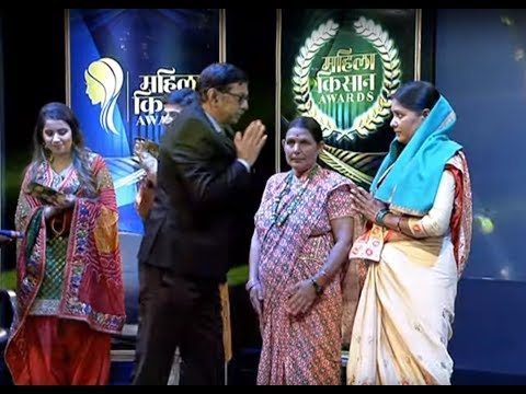 Mahila Kisan Awards - Episode 34