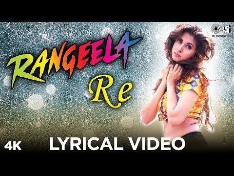 Rangeela Re Lyrical- Rangeela | A R Rahman | Asha Bhosle | Aamir Khan, Urmila, Jackie