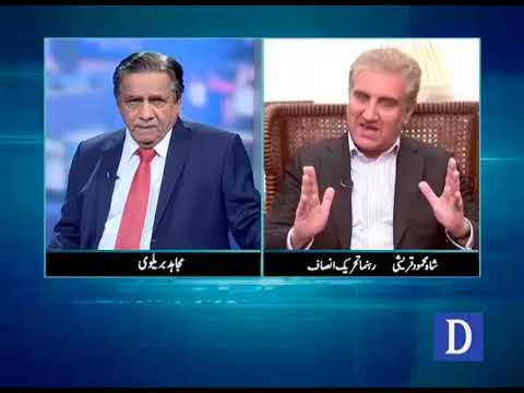 Sawal Se Aage - 07 January, 2018  - Dawn News