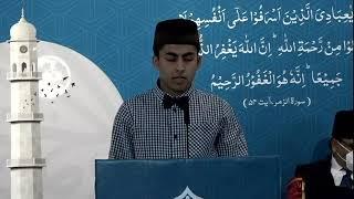 Azeem Ahmed Shah Nazm, Gedicht Jalsa Salana 2020