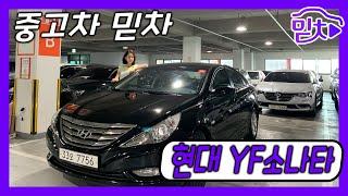 [판매완료]중고차 추천 550만원에 판매중! 2011 …