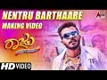 Raju Kannada Medium | Nentru Bartarey | New Song Making 2017 | Chandan Shetty | Kiran Ravindranath