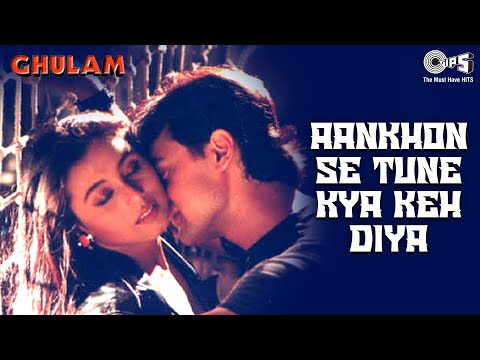 Aankhon Se Tune lyrics in Hindi - Ghulam video song ...