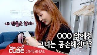 HyunA(현아) - 일본 팬미팅 비하인드 (Japan Fanmeeting behind)