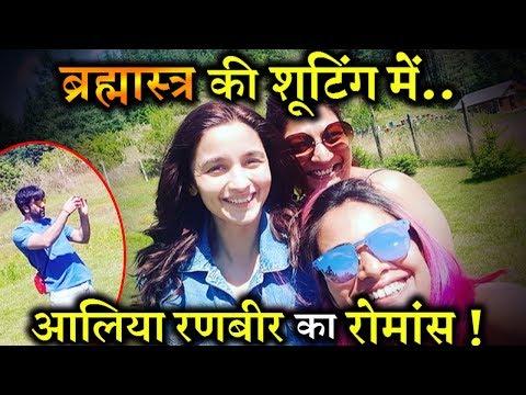 Lovebirds Alia Bhatt And Ranbir Kapoor Having Blast At Bulgaria During Bramhastra Shooting